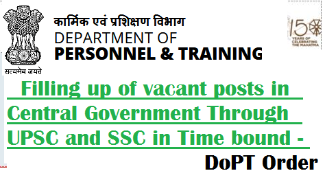 filling-up-of-vacant-posts-in-central-government-through-upsc-and-ssc
