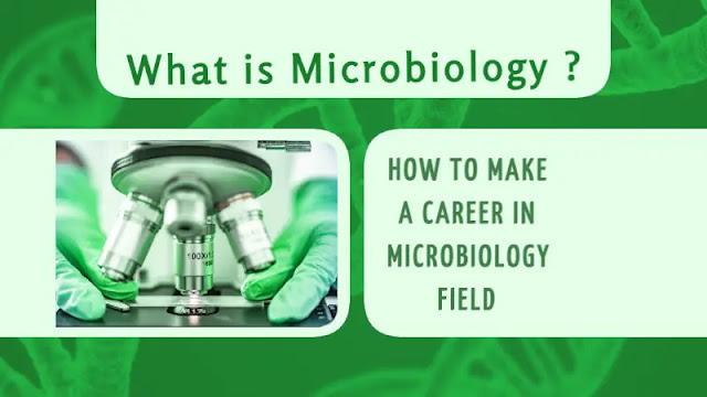 Microbiology क्या है | Microbiology के फील्ड में करियर कैसे बनाये