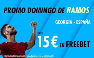 suertia promo Georgia vs España 28-3-2021