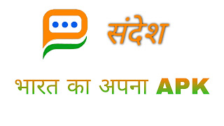 Sandesh apk vector logo png