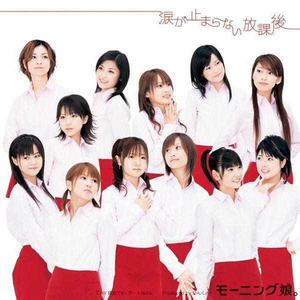 Morning Musume. - Namida ga Tomaranai Houkago