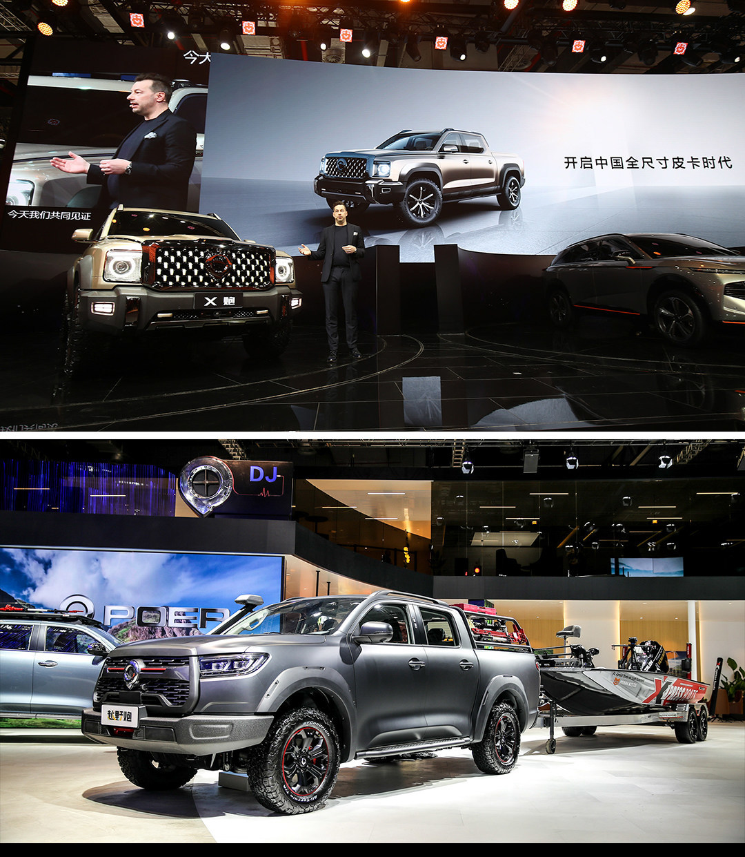 GWM Full-size Pickup Unveiled at Auto Shanghai 2021