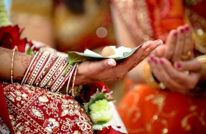 अंतरजातीय विवाह मामिला: राज्यभरि मे दड़िभंगा टॉप पर, पटना पछुआएल
