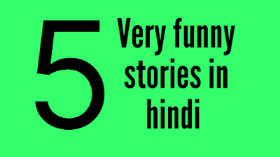 Very funny stories in hindi with moral for whatsapp