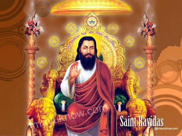 Ravidas ki Image ,Ravidas Ki Photo, Sant ravidas Guru Wallpaper , Ravidas Guru Picture/Image ,Guru Ravidas ki Image, Sant Guru Ravidas Ji Ki Photo wallpaper Free Download