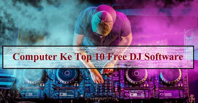 Computer Par Dj Song Banane Ke Top 10 Free DJ Software In Hindi