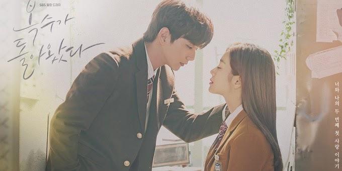 Drama Korea My Strange Hero [1 - 32 (END) / Batch] Subtitle Indonesia