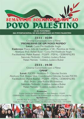 Solidariedade ao povo palestino