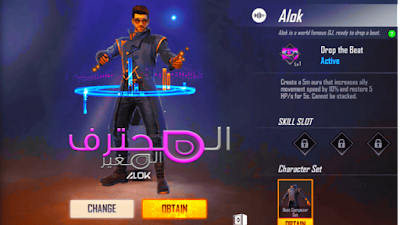 مقارنة قدرات DJ ألوك و داشا في النار مجانا