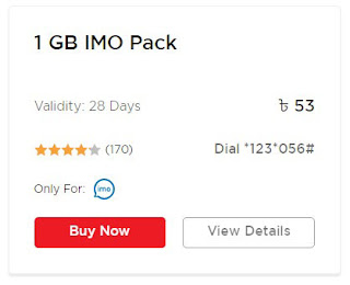 Robi 1GB IMO Pack