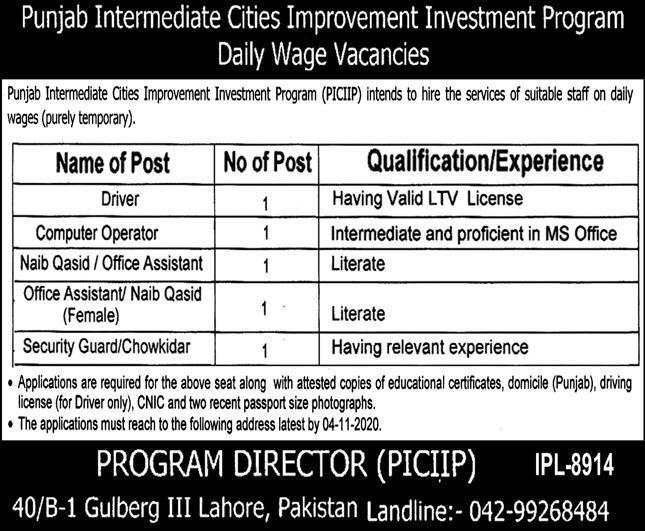 Punjab Intermediate Cities Improvement Investment Program PICIIP Jobs October 2020