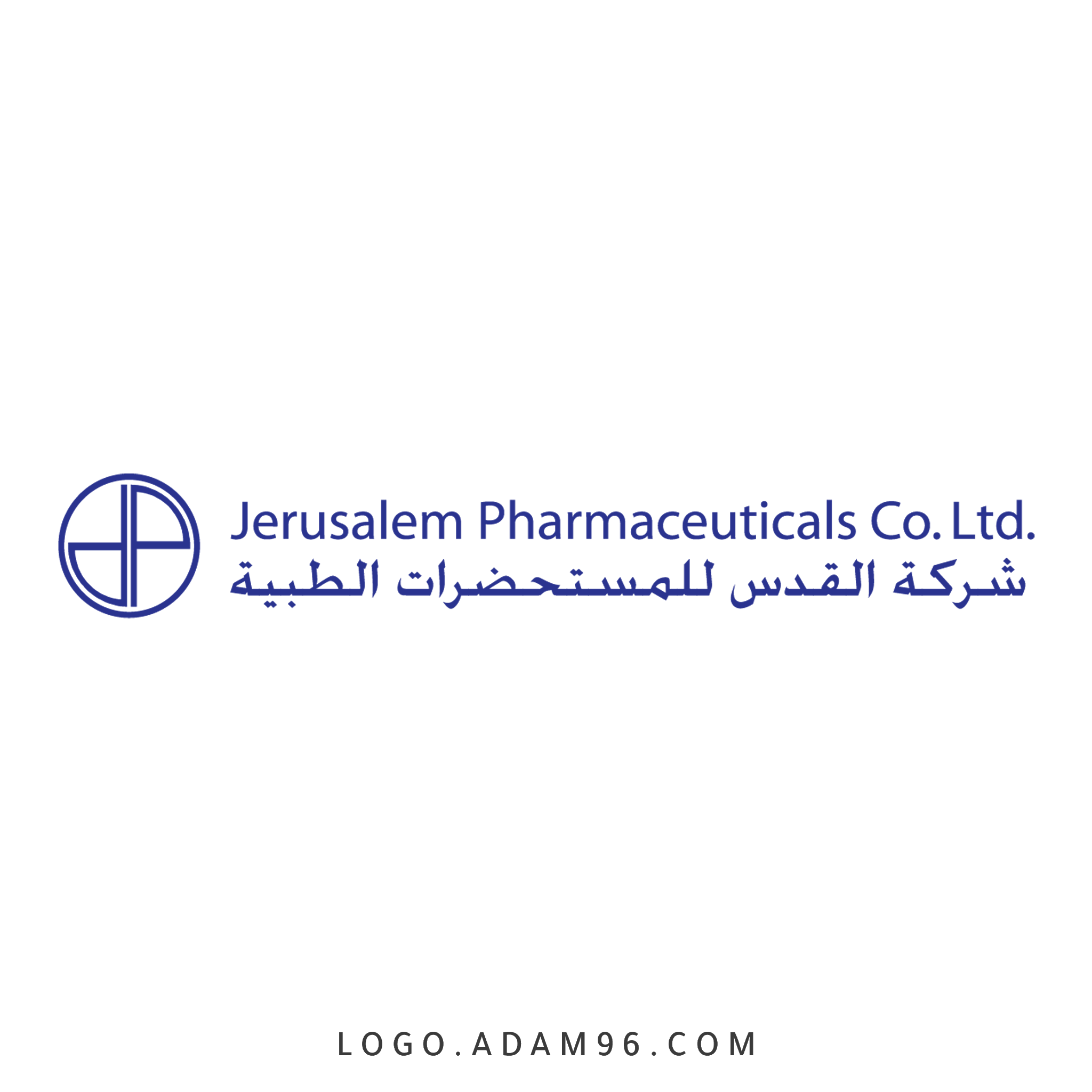 تحميل شعار شركة القدس للمستحضرات الطبية لوجو رسمي PNG
