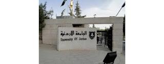 """الجامعة """"الأردنية ضمن أفضل الجامعات العربية والعالمية حسب تصنيف """"ويبومتركس"""