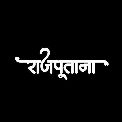 rajputana profile picture