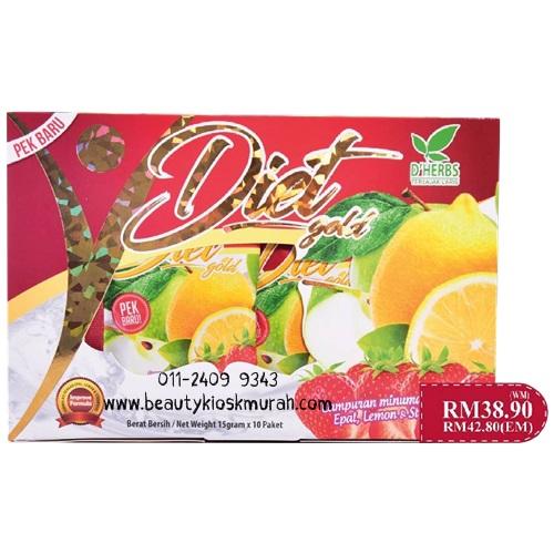 Premium Diet Plus Fibre D'Herbs