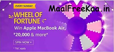 Free Apple Macbook Air