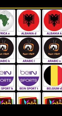 تطبيق OLA TV apk لمشاهدة المباريات والقنوات الرياضية وباقة بين سبورت