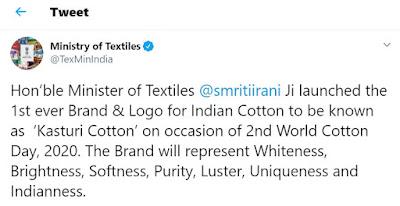 Kasturi cotton brand