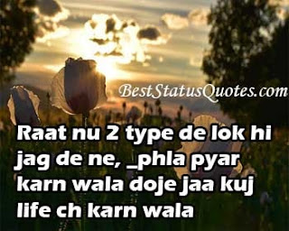 Punjabi Attitude