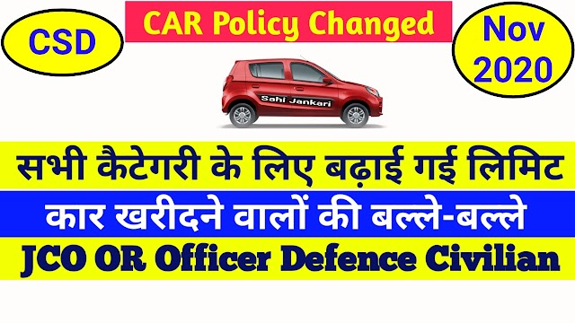 CSD Car Purchase Policy 2020