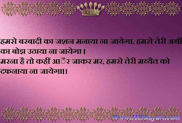 What Shop Status, Whatsapp Status Hindi, 2020 whatsapp status download