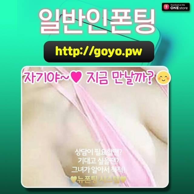 숭의동소고기