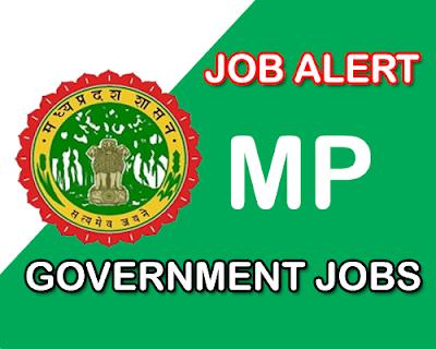 MP Jobs Logo, MP Govt Jobs
