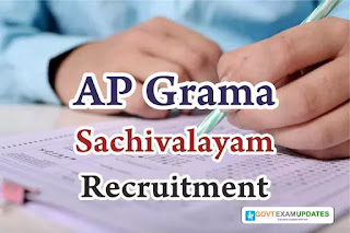 ap grama sachivalayam recruitment 2019
