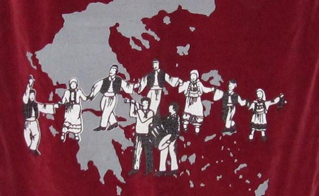 """Αναστέλλει τα μαθήματα και τις δράσεις του ο Σύλλογος """"Ελληνική Παράδοση"""""""