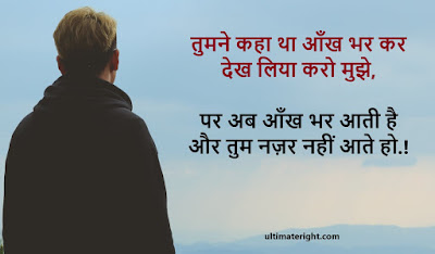 100+ Top Best Sad Pyar Shayari Status Hindi