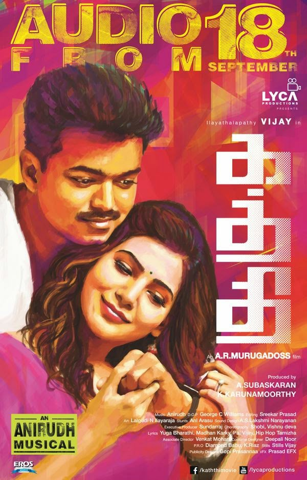 promo-video-of-vijays-kaththi Tamil Movie Trailor
