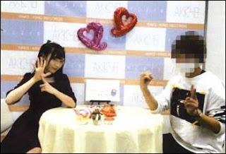 Yamaguchi Maho NGT48 Scandal.jpg