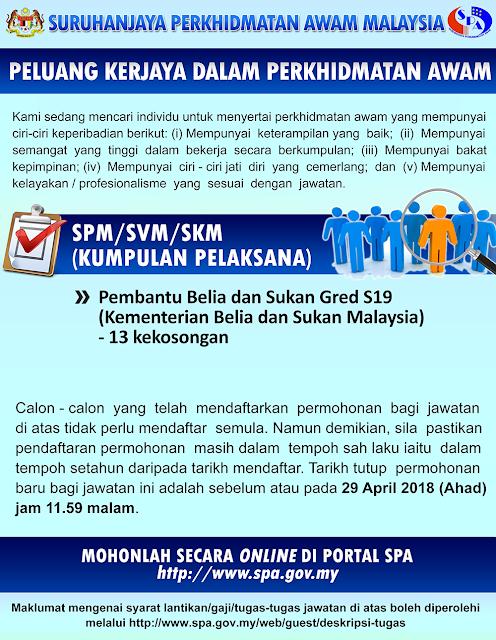Permohonan Jawatan Kosong Pembantu Belia dan Sukan Gred S19 2018
