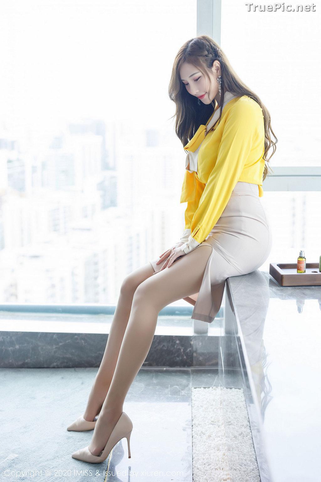 Image IMISS Vol.494 - Chinese Model - Lavinia肉肉 - Beautiful Long Legs Secretary - TruePic.net - Picture-8