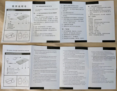 Kit instructions are in Chinese and English