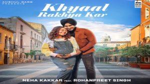 KHYAAL RAKHYA KAR, LYRICS, FREE DOWNLOAD AND REVIEW