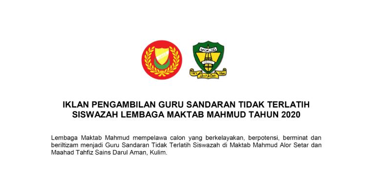 Jawatan Kosong Guru Sandaran Tidak Terlatih GSTT di Lembaga Maktab Mahmud LMM