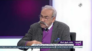 برنامج العربي اليوم حلقة الخميس 12-01-2017