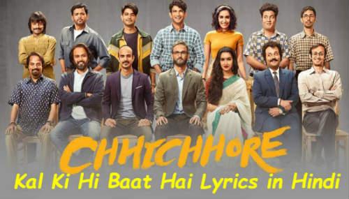 kal-ki-hi-baat-hai-hindi-lyrics