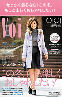 Free Japanese Fashion Magazine