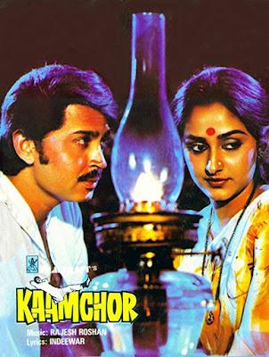 Kaamchor 1982 Hindi 720p HDRip 1.3GB
