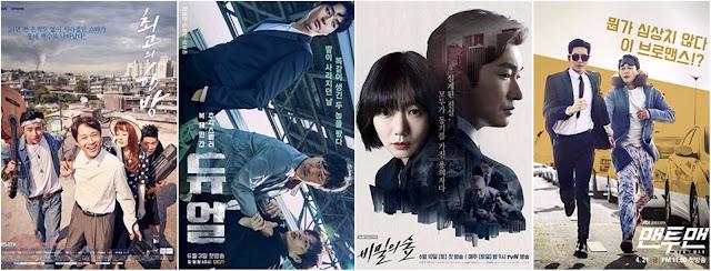 tvN新週末劇《秘密森林》首播好成績 有望打破先拍後播低收視魔咒