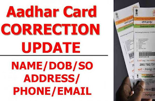 Aadhaar Card UIDAI Latest update: Amid the ongoing lockdown, UIDAI (Unique Identification Authority of India) has unveiled a latest update following which you can update your mobile/contact number mentioned on your Aadhaar card.