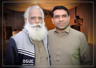 Qaiser Piya Father