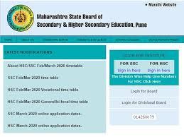 10 वी श्रेणी विषयांची परीक्षा शाळा स्तरावर घ्या - बोर्डाकडून प्राप्त झाल्या मार्गदर्शक सूचना |SSC BOARD EXAM EVALUATION 2021