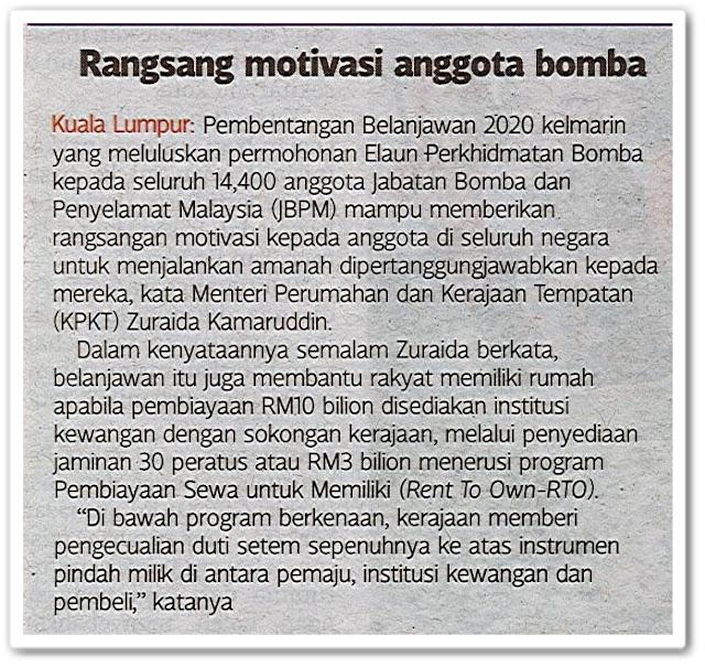 Rangsang motivasi anggota bomba - Keratan akhbar Metro Ahad 13 Oktober 2019