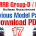 RRB Previous Question Paper 17 || Railway Recruitment Boards