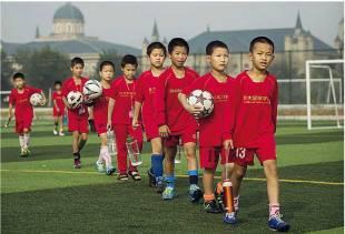 squadra di calcio cinese di bambini