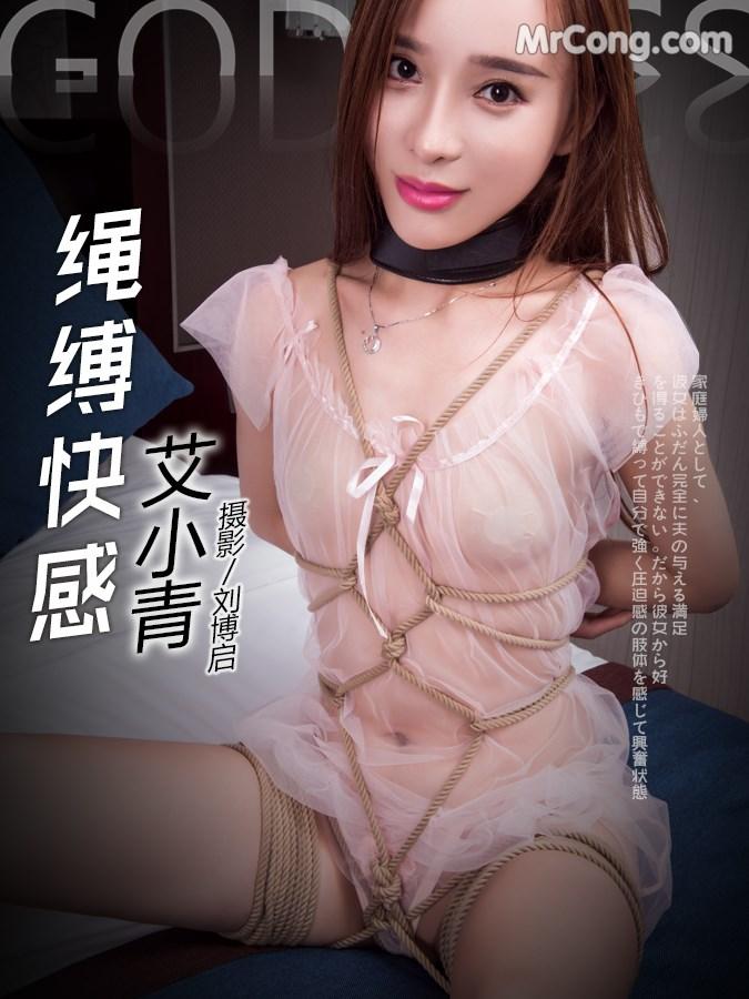 Image TouTiao-2017-08-03-Ai-Xiao-Qing-MrCong.com-025 in post TouTiao 2017-08-03: Người mẫu Ai Xiao Qing (艾小青) (25 ảnh)