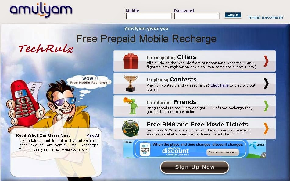 Top 6 free recharge sites for mobiles